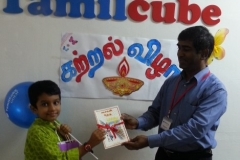 Smart reader receiving a gift