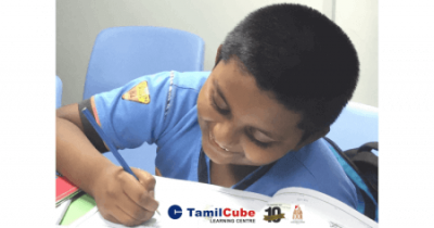 Tamilcube One™ PSLE