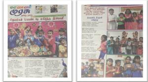 Tamilcube on Tamil Murasu