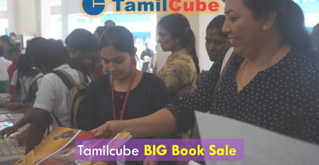 Tamilcube BIG Book Sale