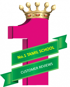 No.1 Private Tamil school